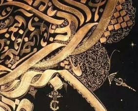 Gold-Leaf-Calligraphy-Thumbnail.jpg