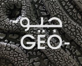 GEO- EARTH AND ITS MATERIALITY